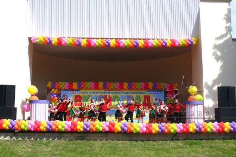 Оформление фестиваля здорового питания Вкусноград