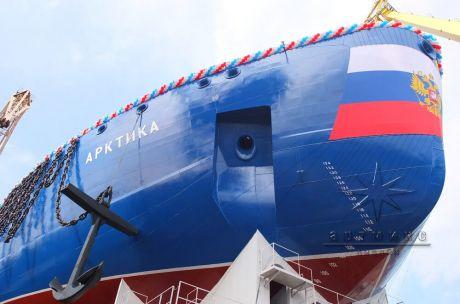 Величайшее событие нашего города (Санкт-Петербурга), спуск на воду ледокола
