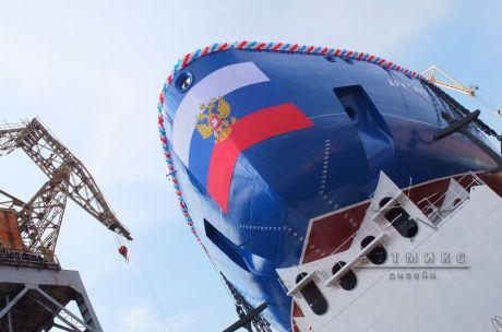 Оформление  торжественного мероприятия, спуск на воду самого мощного в мире атомного ледокола