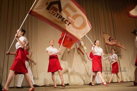 Флаговое - шоу новый элемент в оформлении мероприятия