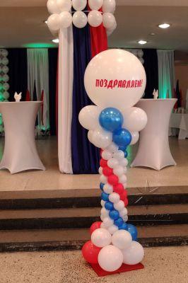 Мини колонны из воздушных шаров на юбилеи компании