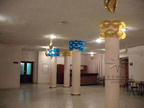 Оформление воздушными шарами на юбилей завода