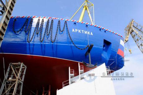 Оформление Всероссийского торжественного мероприятия, посвященного спуска на воду атомного ледокола