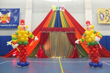 Тематика праздника Цирк