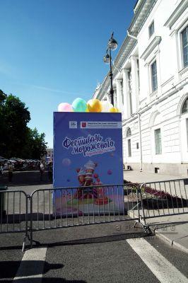 Оформление территории для городского фестиваля Праздник Мороженого (5)