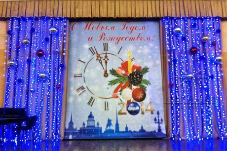 Оформление на сцене на Новогоднем празднике