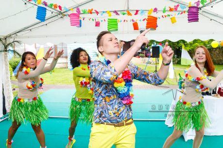 Гавайский пир на вечеринки