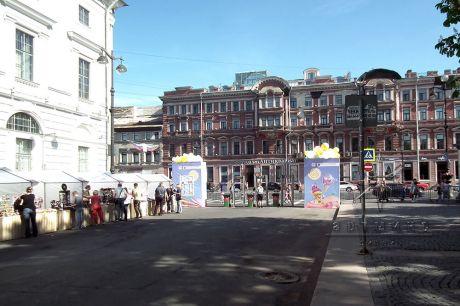Оформление территории для городского фестиваля Праздник Мороженого (1)