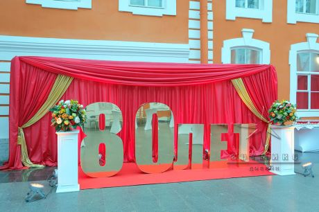 Фотозона для корпоративного мероприятия на Юбилей 80 лет в Петропавловской крепости