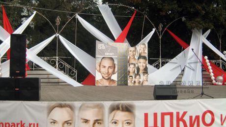Праздничное оформление уличной сцены в парке ЦПКиО (СПб) на фестиваль *Есть Контакт*