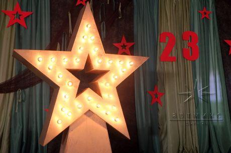 Звезда к празднованию Дня Защитника Отечества