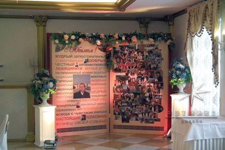 Оформление юбилея в ресторане при гостинице Александрия-Петергоф