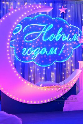 Фотозона Месяц в гостинице Санкт-Петербург