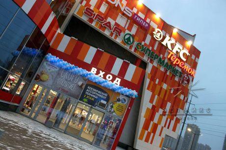 Оформление ТК Парнас Сити для культурной программы Встречаем зиму