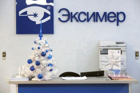 Новогоднее оформление кабинета в едином стиле компании