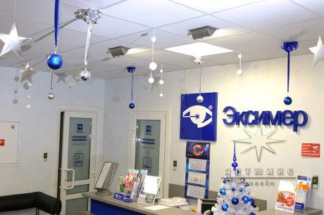 Новогоднее оформление зала ожидания клиники Эксимер