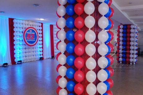 Оформление с торжественного мероприятия в честь 115-летнего юбилея Городской станции скорой   медицинской помощи