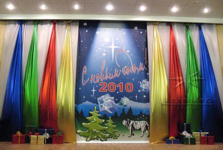 Оформления сцены на Новый год