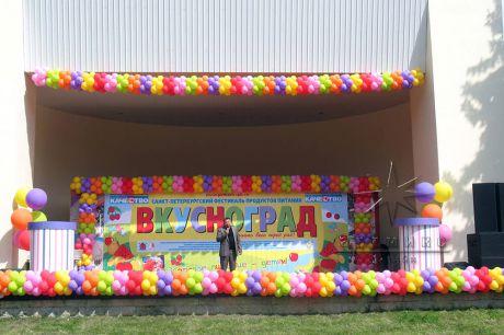 Декорирование фестиваля здорового питания Вкусноград на территории парка аттракционов Диво-Остров