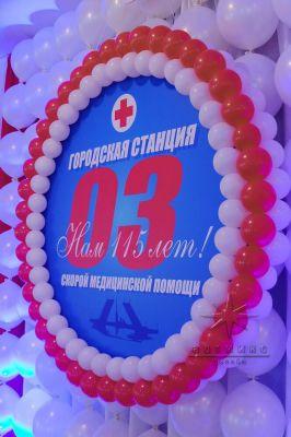 Праздничное оформление Городской Станции Скорой Медицинской Помощи Санкт-Петербурга