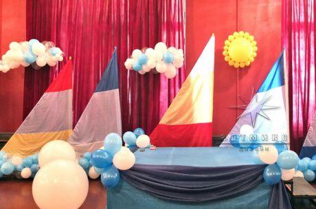 Украшение праздника для Международного  Дня защиты детей