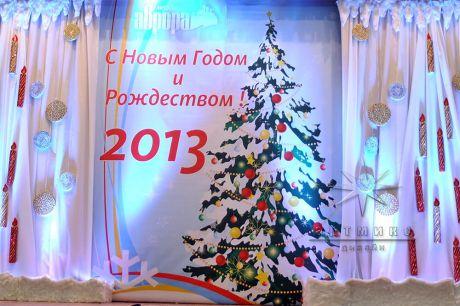 Оформление сцены баннерами, тканями и новогодним декором
