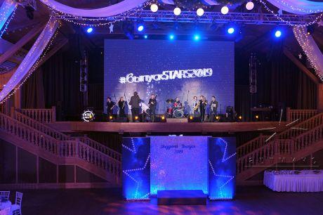 Оформление зала на выпускной Выпуск STARS 2019
