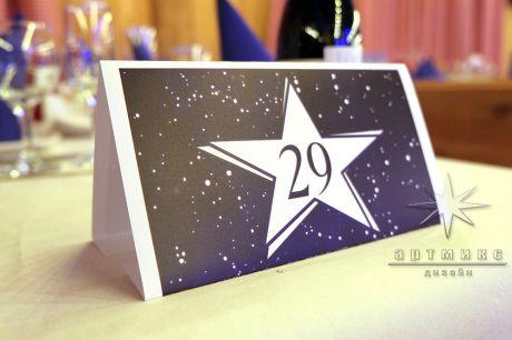 Номерки на столы в виде золотых звёзд
