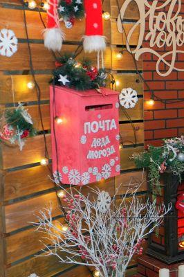 Новогоднее чудо - почтовый ящик Деда Мороза