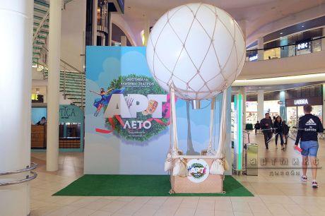 Оформление фотозоны Воздушный шар в ТРК Лето