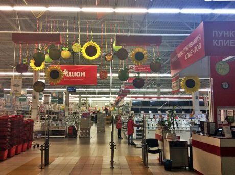 Осенний декор в праздничном оформлении супермаркета