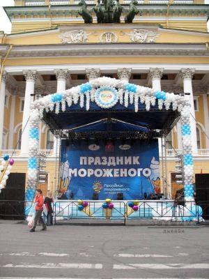 Шары в украшении улицы на празднике • Декорирование фестиваля на улице