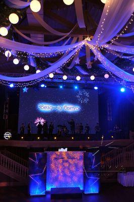 Оформление банкетного зала на выпускной Выпуск STARS 2019
