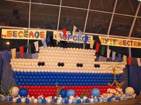 Украшение детского мероприятия в морском стиле
