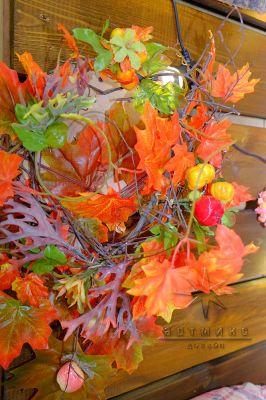 Фотозона Осенние мотивы