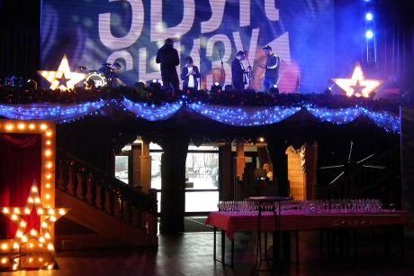 Оформление зала на Новый год и Рождество