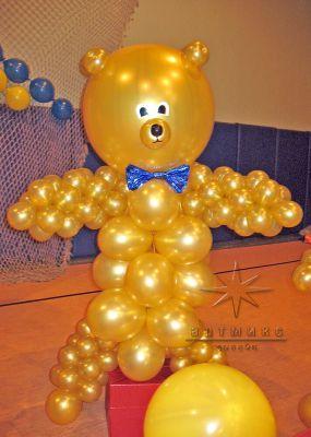 Желтый медвежонок