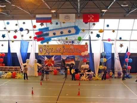 Украшение зала для спортивного мероприятия Весёлые старты