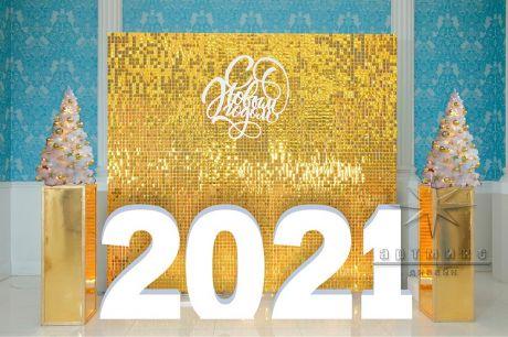 Золотая фотозона из пайеток к Новому году