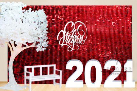Фотозона из пайеток с белым деревом и скамеечкой к Новому году