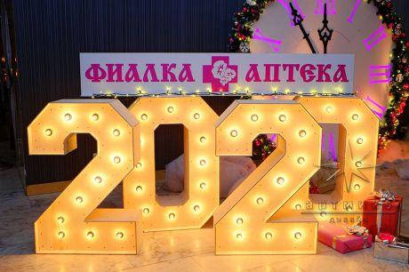 Объёмные цифры 2020