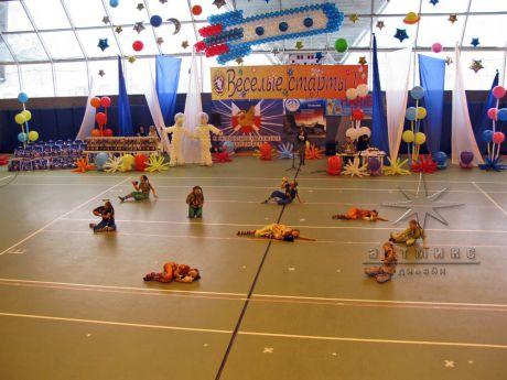 Оформление детского мероприятия Веселые старты в стиле Полет в космос