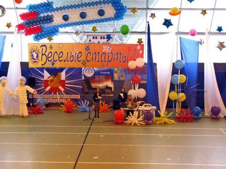 Оформление  воздушными шарами, тканями, баннерами и фигурами из шаров