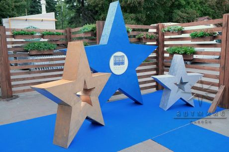 Фотозона Три звезды