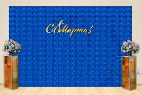 Фотозона Динамические пайетки и колоны с цветочными композициями (Синего цвета)