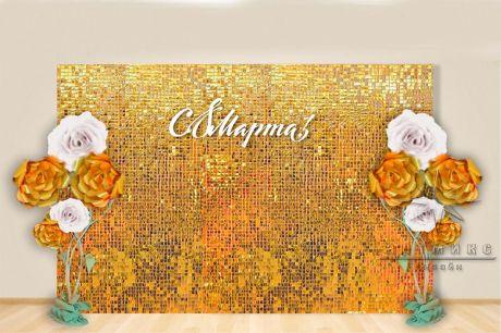 Фотозона из мерцающих пайеток с большими цветами и индивидуальной надписью