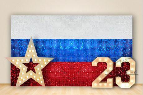 Тематическая фотозона из пайеток Российский Флаг