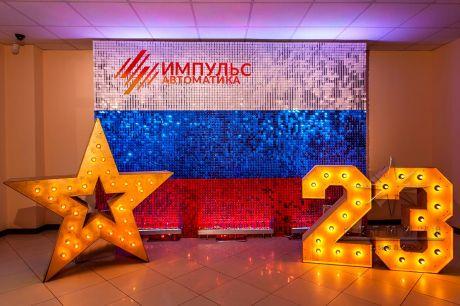 Фотозона, Российский флаг