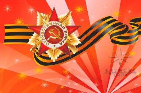 Баннер для оформление уличной сцены на праздник 9 МАЯ - День Победы_1
