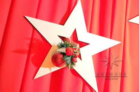 Красная ширма к фотозоне Звезда